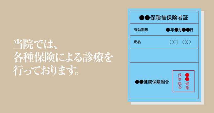 title-hoken-02-mori