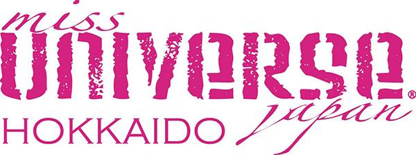 mu2017-logo